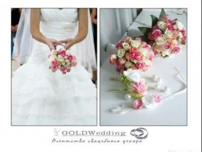 Цветы букет-дублер для невесты из искусственных цветов